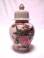 "Vintage SATSUMA Urn, intricate flowers and peacock lidded 6"" Vase gold trim"