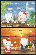 Taiwan stamps-2004-特468-Cartoon Figure Postage Stamps – HELLO KITTY