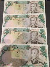 PP*E*R*S*I*A Rare 4x Consecutive Numbers 10000 Rials Bank Notes P*A*H*L*A*V*I