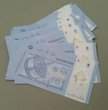 Replacement Note Malaysia UNC ZD RM 1 Zeti EACH piece - running no. available