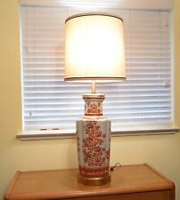 VTG LARGE FREDERICK COOPER ORIENTAL ASIAN FLORAL TABLE LAMP & COOPER SHADE