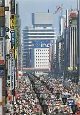 BG9327 tokyo s ginza on a sunday afternoon is a shoppers paradise   japan