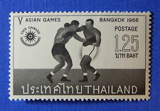 1966 THAILAND 1.25 BAHT SCOTT# 446 MICHEL # 462 UNUSED                   CS22402