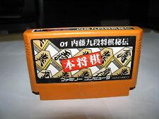 Hon Shogi Famicom NES Japan import