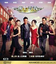 "Francis Ng ""Triumph In The Skies"" Sammi Cheng HK 2015 Drama Region  A Blu-Ray"