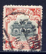 CHINA Sc#267 1923 Hall of Classics, Second Peking Print 5 Dollars Used