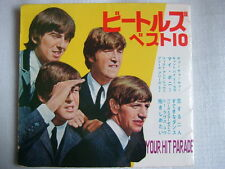 BEATLES COVER BEST 10 / 5 FLEXI