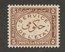 KAPPYSSTAMPS KS1798 EGYPT SC O55 OFFICIAL MH FROM THE KING FAROUK COLLECTION