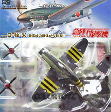 1/144 Dive Bomber Westland Wyvern Cafereo Secret Model SP#13 free shipping