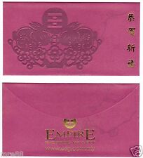 MRE * 2011 Empire CNY Ang Pau / Red Packet #2