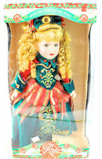 Limited Collection Genuine Porcelain Doll