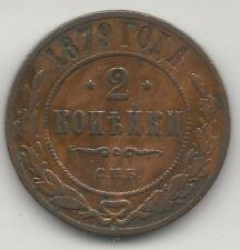 RUSSIA,  1879,   2 KOPEKS,  COPPER,  Y#10.2,  VERY FINE ( See Notes )