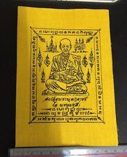 2542 Thai Buddhist Date Converter