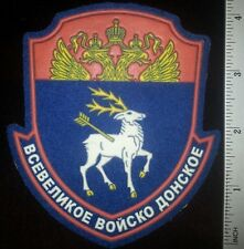 ORIGINAL INSIGNIA RUSSIAN SLEEVE PATCH DON RIVER COSSACK TROOP OFFICIAL EMBLEM
