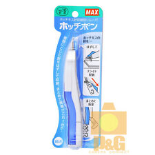 MAX MAX-RZ-10S RZ-10S Staple Remover from stapler / BLUE MADE IN JAPAN