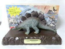 Stegosaurus Figure Dinosaur Collection DX TSUKUDA HOBBY Monster Kaiju