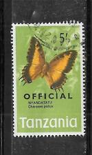 TANZANIA SC#026 1973 OFFICIAL 5SH BUTTERFLY POSTALLY USED STAMP