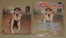 Britney Spears Baby One More Time Taiwan Promo CD Single & Mouse Pad RARE
