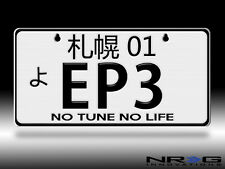 "NRG JDM Mini License Plate (Hokkaido) 3"" X 6"" EP3 - Part # MP-001-EP3"