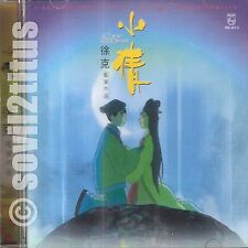 CD 1998 A Chinese Ghost Story OST 小倩 徐克 監督作品  Leon Lai Priscilla Chan #3449