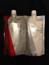 Shiseido  ( UK Post ) Crystallizing Straightening Hair Cream system