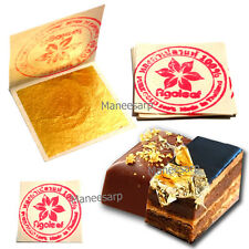 "20pcs 24K EDIBLE PURE GOLD LEAF FOR DECORATE CAKE FOOD LOVER ARTIST 1.18"" x1.18"""