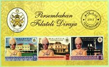Malaysia 2014 Royal Philatelic Presentation ~ MS Perf. Mint