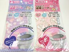 New 2pack! Sanrio My Melody & Little Twin Stars Washable Toilet Seat Cover