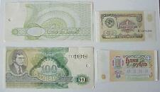 RUSSIAN SOVIET PAPER MONEY RUBLE, MMM MAVRODI USSR COINS GOLD SILVER UCIRCULATED