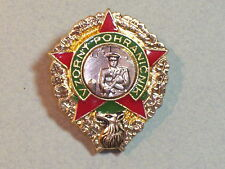 Czechoslovakia Exemplary Border Guard Military Army Pin Badge Czech Republic