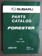 JDM SUBARU FORESTER SG Series Original Genuine Parts List Catalog