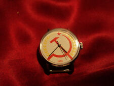 Vintage Russian wrist watch with Symbol  face  SU 17Jewels mint 1960's No band