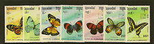 CAMBODIA :1989 Butterflies set SG 1028-1034 unmounted mint