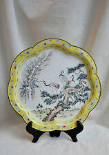 Antique Qing Chinese Canton Enamel Brass Plate Dish Crane & Pine Design