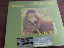 Priscilla Chan 陳慧嫻 永遠是你的朋友 LPCD 45 M2 CD Limited Numbered Edition