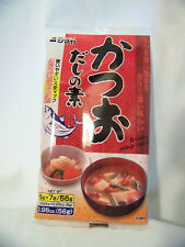 Katsuo Bonito Fish Soup Stock Japan Dashi Powder Individual Pack Miso Udon Soup