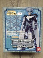 Saint Seiya - Myht Cloth Crystal Saint - NEUF !