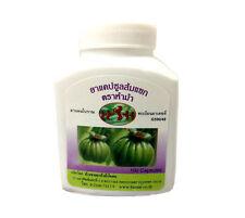 100 Pills Garcinia Cambogia EXTRACT dieta de pérdida de peso Fat Burner píldoras