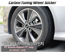 "Carbon Tuning Wheel Mask Sticker For Hyundai YF Sonata Hybrid 17"" [2010~2012]"