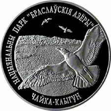 1 Belarus / Weißrussland  2003 - Fauna-Animals-Birds-Vögel - Herring Gull -PROOF