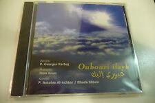 OUBOURI ILAYK CD GEORGES KARBAJ JEAN AOUN ANTOINE AL-ACHKAR GHADA SHBEIR.