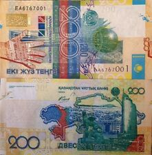 KAZAKHSTAN 2006 200 TENGE UNCIRCULATED BANKNOTE P-28 BUY FROM A USA SELLER !!