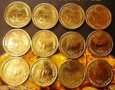 20 PAISE 1970 FOOD FOR ALL SUN & LOTUS BRASS COIN IN A UNC CONDITION