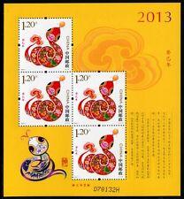 China PRC 20013-1 Year or the Snake Neujahr Yellow Block 188 ** MNH