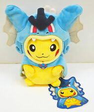 Pokemon Center Original Plush Doll Gyarados Pikachu Blue Ver. DL-AA-177380