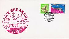 Japan - antarctic cover from Jare 22 (1980-1981)