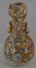 Unknown Maker Asian Vase Raised Gold Moriage Old Happy Family