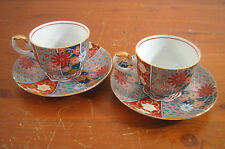 Arita Imari Fan Japan 2 Cups Saucers Set Fine China Floral Excellent
