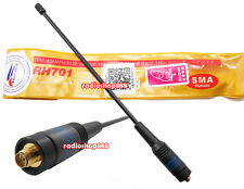 Harvest RH701 high gain dual band antenna SMA-F PX-777 PX-888 TG-UV2 KG-UVD1P