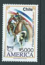 CHILE 2008 UPAEP horses cow top value $5.000 MNH